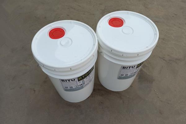 反渗透膜絮凝剂批发BT0622免费样品试用全面技术支持与服务