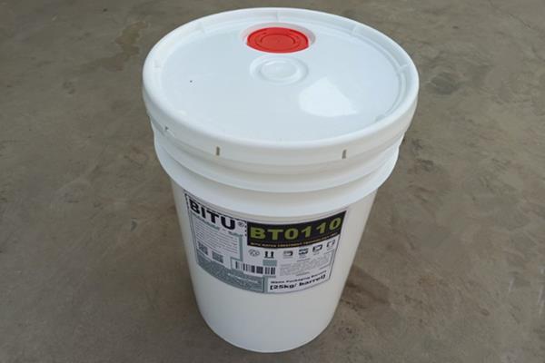 碧涂反渗透阻垢剂BT0110产品图片