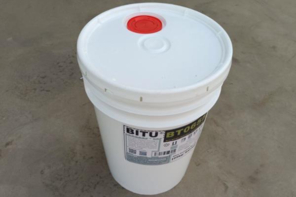 反渗透膜清洗剂酸性BT0655专利配方具有快速高效污垢清除特点