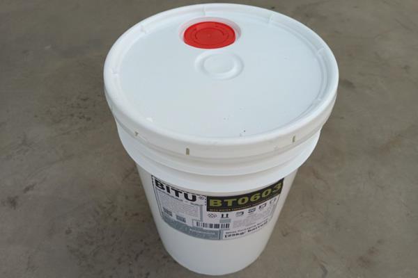 反渗透杀菌剂生产厂家BT0603非氧化适用各类进口国产膜杀菌