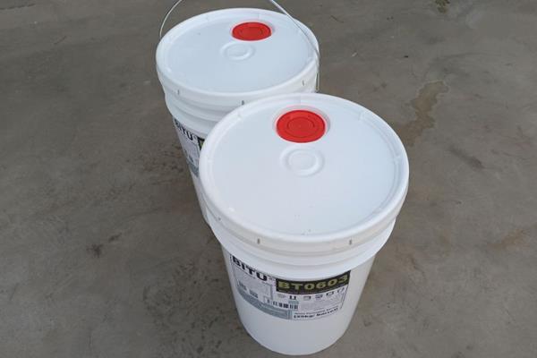 反渗透膜杀菌剂品牌Bitu非氧化BT0603有20多年专业生产经验