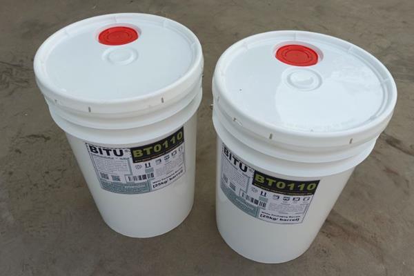 碧涂反渗透阻垢剂生产厂家BT0110有20多年专业技术经验实力雄厚